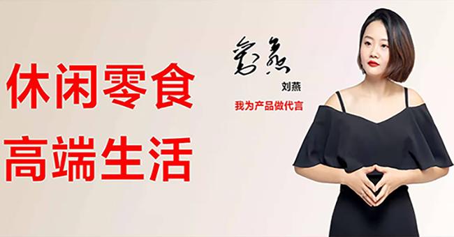 武汉市粒皇后食品有限公司