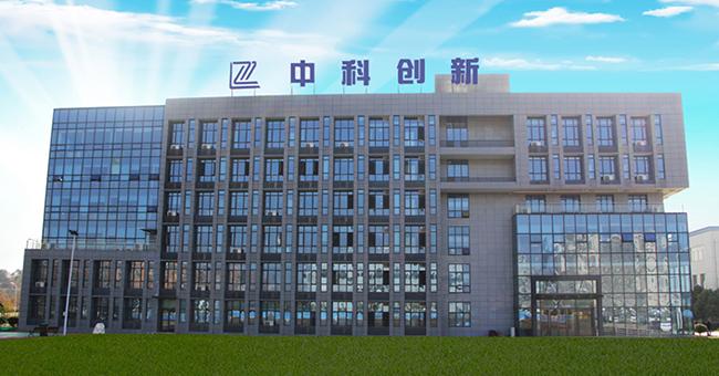 武汉中科创新技术股份有限公司