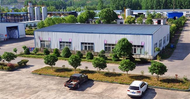 成轩(湖北)建材科技开发有限公司