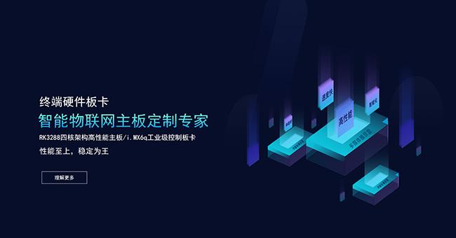 武汉麦子科技有限公司